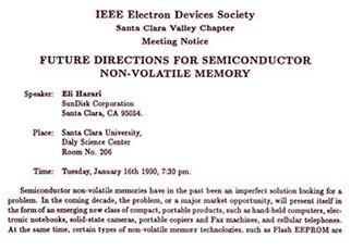 1990闪迪发售首批4Mb闪存芯片