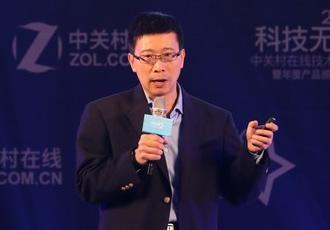 张益肇博士 微软亚洲研究院副院长</i><br/> 人工智能时代:大数据与云服务的新世界