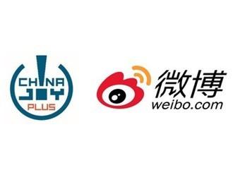 ChinaJoy与微博达成合作 激发品牌势能