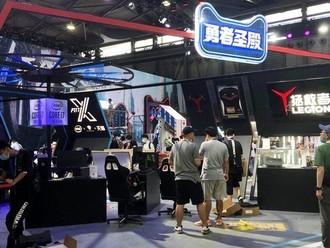 ChinaJoy 2020联想展台