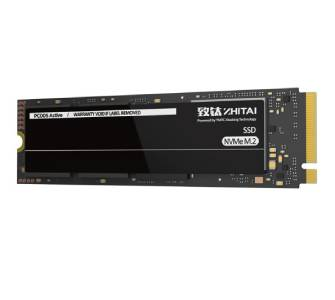 <em>致钛长江存储 1TB SSD固态硬盘</em><b></b>