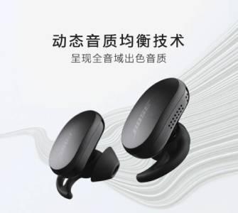 <em>Bose 无线消噪耳塞</em><i></i>