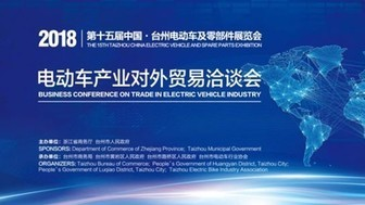台州展企业会议全攻略 主力品牌全到齐