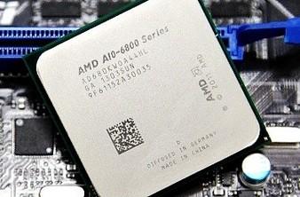 入门独显被秒杀 AMD新至尊版APU详测