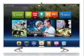 大显非凡 海信发布85寸4K超清大屏智能电视