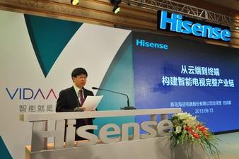 海信刘洪新:造船出海 构建智能电视完整产业链
