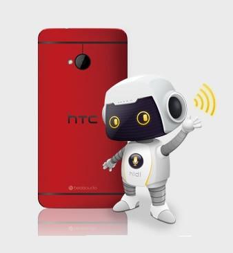 HTC One Hidi语音助手实测