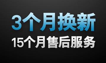 """2013蓝魔""""颠覆"""" K系列平板新品发布"""