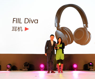获奖企业:<br/>FIIL<br/> <span>获奖产品:<br/>FIIL Diva</span>