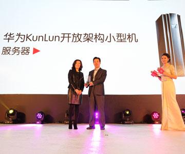 获奖企业:<br/>华为<br/> <span>获奖产品:<br/>华为 KunLun 9032</span>