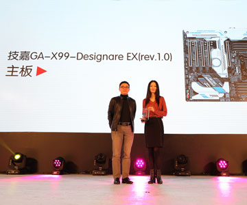 获奖企业:<br/>技嘉<br/> <span>获奖产品:<br/>技嘉 GA-X99-Designare EX(rev.1.0)</span>