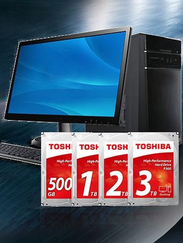 东芝2TB台式机硬盘