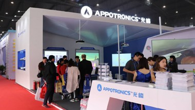 光峰全商教产品亮相中国教育装备展示会
