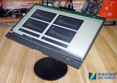 专业商务设计 联想启天A815一体电脑图赏2