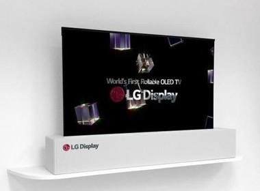 <em>3</em>LGD OLED可卷曲电视