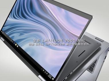 Latitude 7000系列