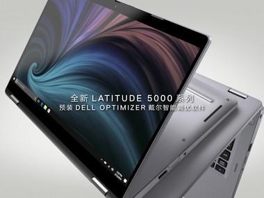 Latitude 5000系列