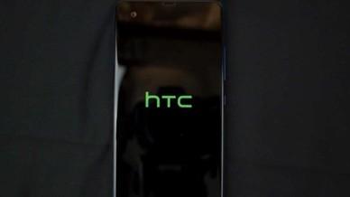 HTC U12或将无缘MWC 2018