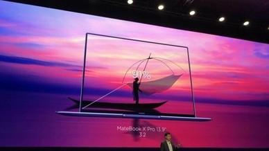 华为MateBook X Pro发布
