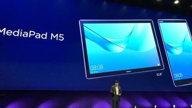 华为MWC发布平板M5系列