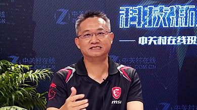 重体验重优化 微星科技副总江胜昌专访