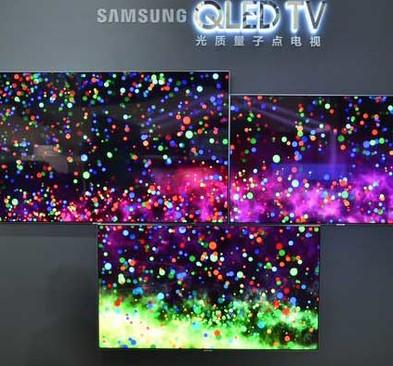 三星QLED光质量子点电视