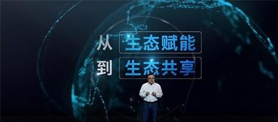 UDE:苏宁智能宣布五项Biu+共享政策