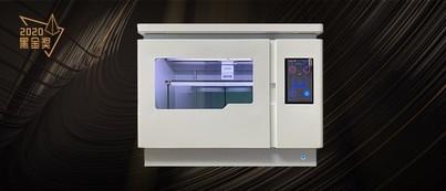 弘瑞 X400<br>3D打印机
