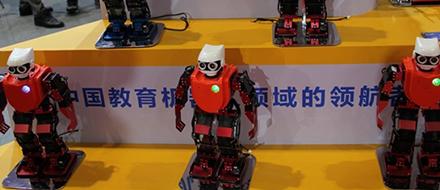 用户自行编辑功能?智能佳编程机器人