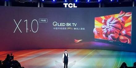 TCL X10电视:QLED 8K中国首发