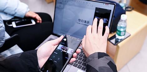 华为新款MateBook X Pro这个隐藏神技怎么用?
