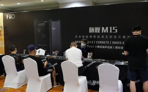 旗舰M15强势来袭 成都耳机展Fiio飞傲展台