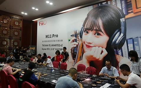 飞傲携M11 Pro等新品亮相广州耳机展