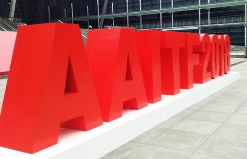 2018深圳春季AAITF访谈后记