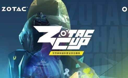 ZCUP索泰杯英雄联盟全球慈善赛总决赛正式打响
