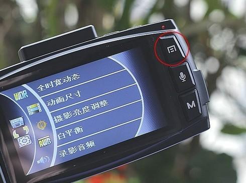 DOD行车记录仪——拍照篇