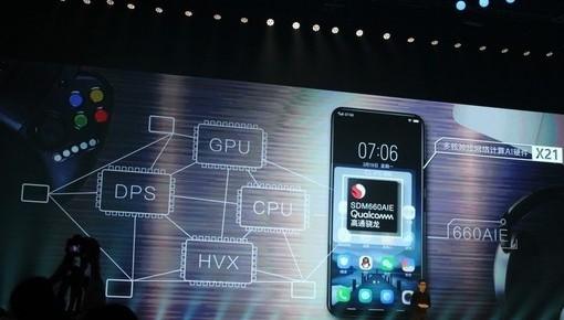 vivo发布X21 3198元起步满身黑科技