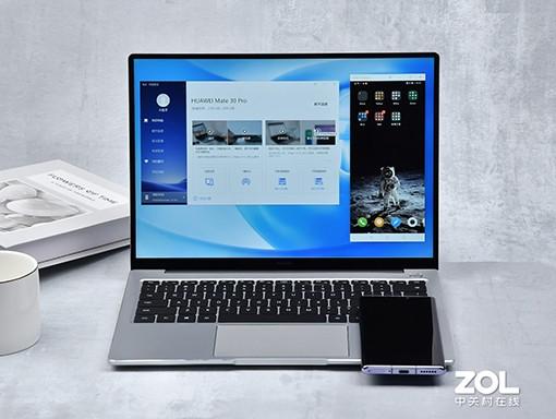 全新华为MateBook 14预售仅6399元