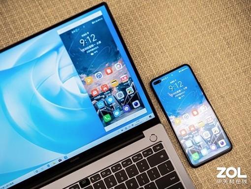 华为MateBook 14 2020款全网预售