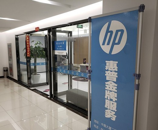 3.15暗访惠普售后 服务专业流程规范