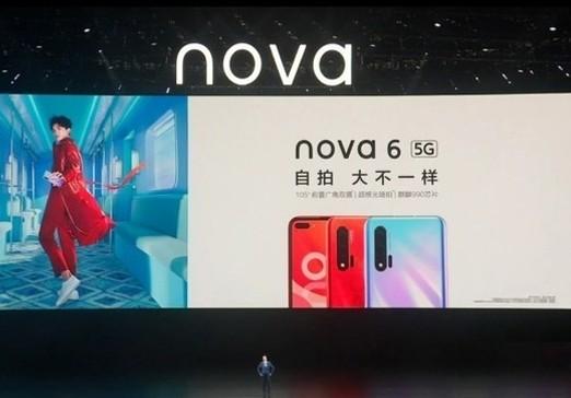 """3799元起震撼价:双""""7nm芯""""华为nova6 5G新机发布"""