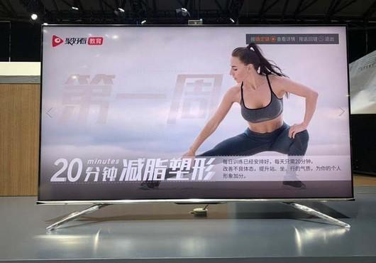 海信社交电视S7首曝光
