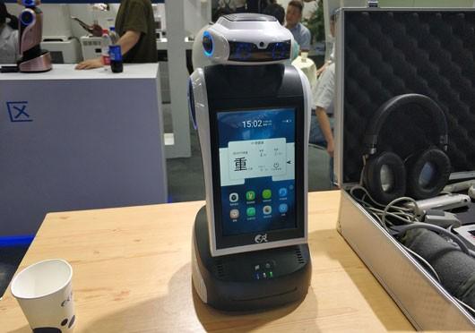 CESA 2018新品秀:太阳家族护理机器人
