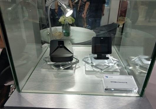 地平线公司推出智能驾驶芯片