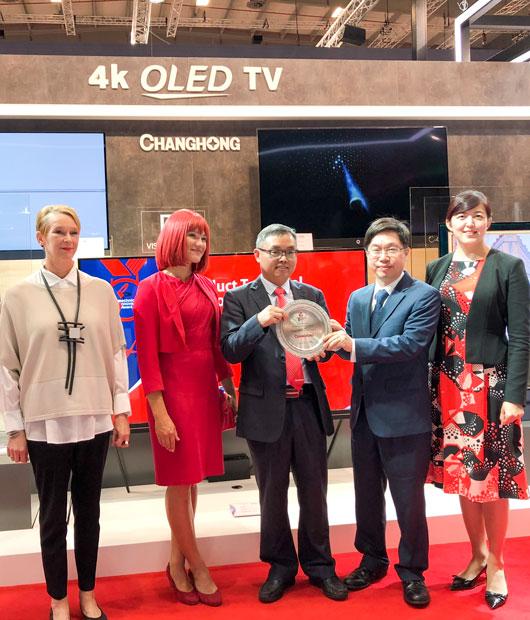 专访长虹滕光胜:AI3.0引领电视人工智能