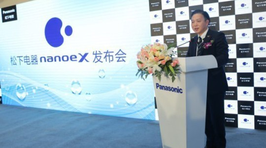 健康黑科技,AWE2018松下nanoeX新技术首发
