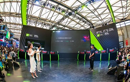 NVIDIA携手ZOL探索硬件未来