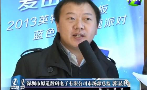 专访原道市场部总监 郭显秋