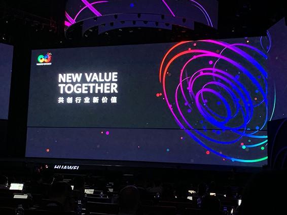 共创行业新价值 华为全联接2020直播