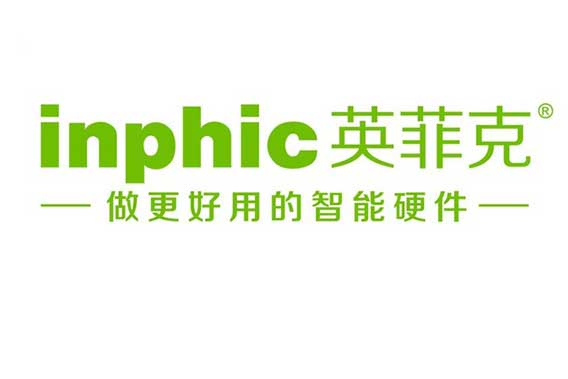 inphic英菲克产品点评大奖揭晓